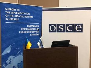Фуршет - Міжнародний форум ОБСЄ
